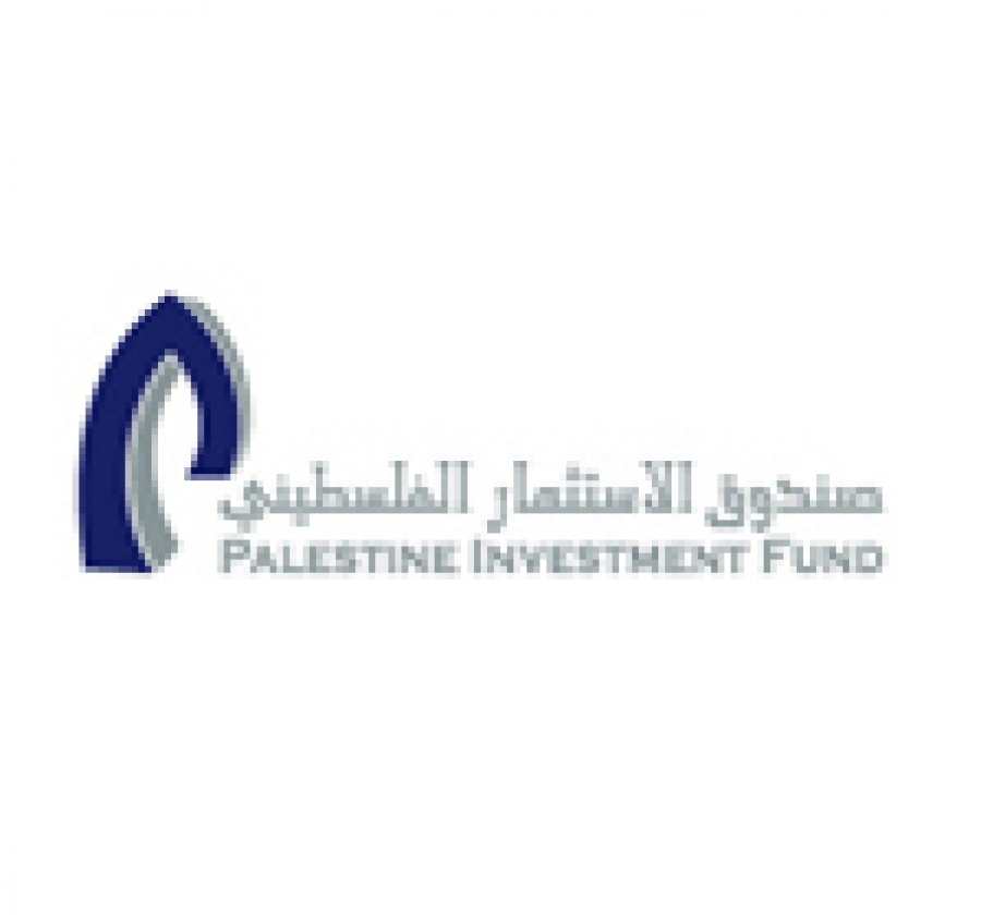 Palestine Investment Fund  (PIF)