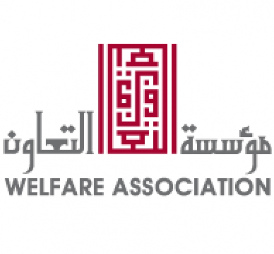 Welfare Association
