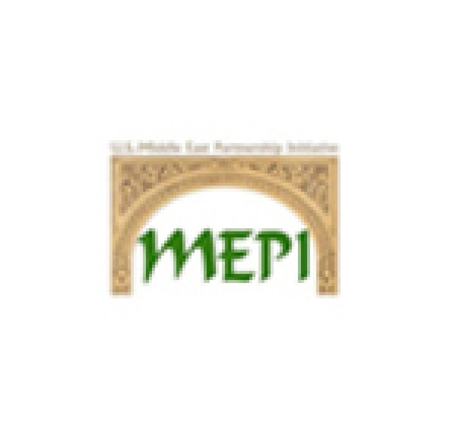 The US State Department through the U.S.-Middle East Partnership Initiative (MEPI)